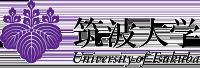 筑波大学 University of Tsukuba