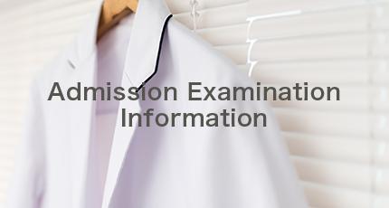 Admission Examination Information